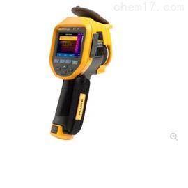 Ti480 PRO美国福禄克FLUKE红外热像仪