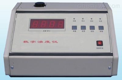 8238数字浊度仪  厂家