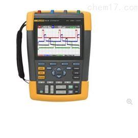 190-104 ScopeMeter®美国福禄克Fluke彩色数字示波表