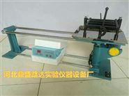 ZS-15水泥胶砂振石台