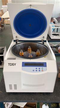 TD5Y原油水分測定加熱離心機
