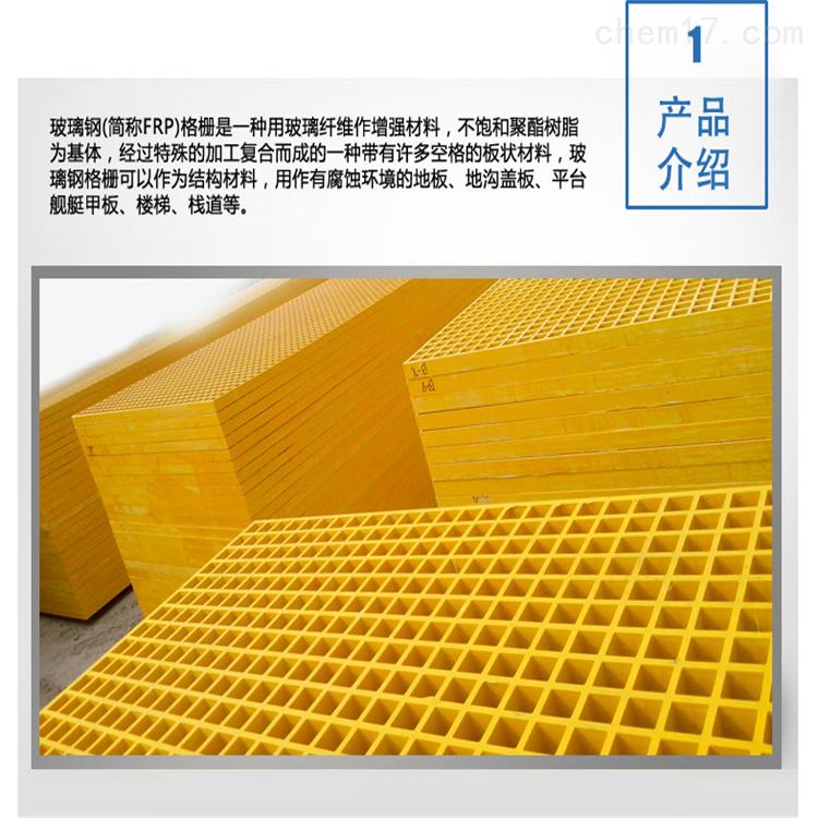 贵州玻璃钢防滑耐老化格栅