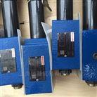 ZDR10DP2-5X/210YMREXROTH减压阀ZDR10DP2-5X/210YM现货价格