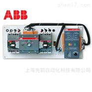 DPT63-CB010 C32 3P;10100440(CB级)