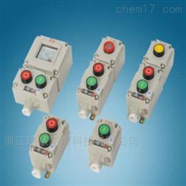 供应BZA53防爆控制按钮