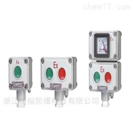 供应BZA53-2防爆控制按钮盒