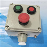 BZA53供应上海防爆控制按钮