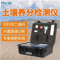 HED-GT1测土配方仪器厂家价格