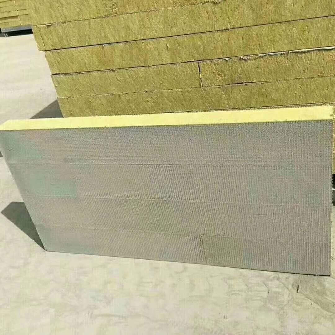 岩棉砂浆复合板厂家