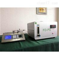 FD-PGVOC发生器