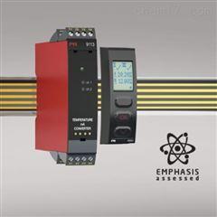 9113A-EMP 溫度/毫安轉換器