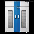 HXC-1369大容量4℃血液保存箱/冷藏箱