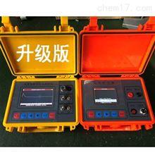 DY-5001架空线路接地故障定位仪