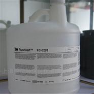 3M FC3283电子清洗剂  氟溶剂 进口