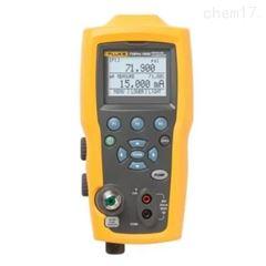 Fluke 719Pro 电动压力校准仪