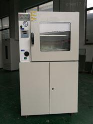 DZG-6090高温电热真空干燥箱