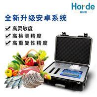 HED-G1200食品快检设备