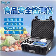 HED-G1200食品快检设备厂家