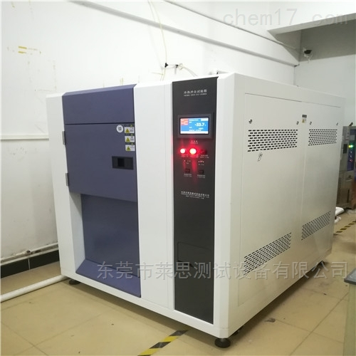 LS-THS-50电子三箱式冷热冲击试验箱