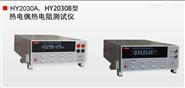 热电偶热电阻测试仪