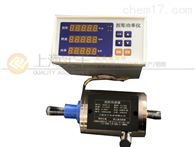 電機動態扭矩測試儀_電機輸出功率測試設備