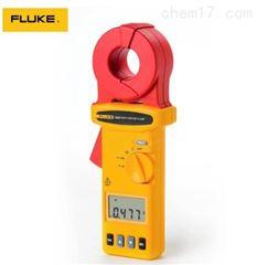 Fluke 1630接地电阻测试仪