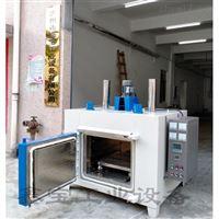 XBHX4-8-700700度加热炉