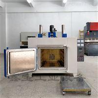 XBHX4-8-700700度塑胶模具灰化炉