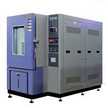 ZK-ESS-225L线性快速温变试验箱