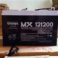 MX121200友联蓄电池MX121200免维护