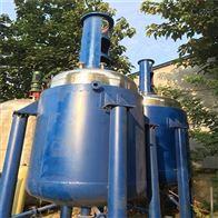 二手实验不锈钢反应釜厂家推荐