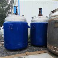 二手20吨加氢反应釜型号品质可靠