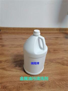 RL166重油清洗除垢剂