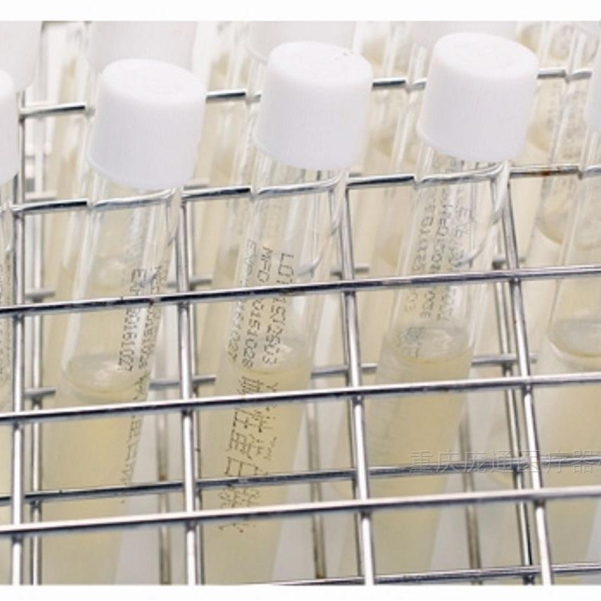 碱性蛋白胨水培养基
