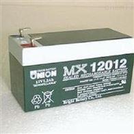 MX12012友联蓄电池MX12012全新报价