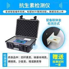 HM-KSS猪肉抗生素检测仪