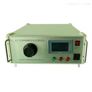 剩余电压测试仪