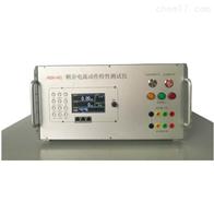 ZJ-HB5000漏電斷路器蝴蝶直播app下载 软件電流動作特性測量儀
