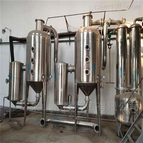 二手双效1吨降膜蒸发器