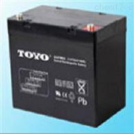 12V55AH东洋蓄电池6GFM55精品销售报价
