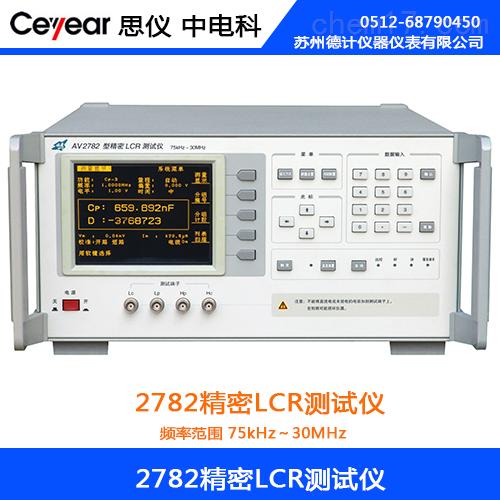 思仪2782精密LCR测试仪