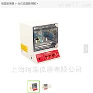 IS-RSDA小型恒温振荡混匀培养器