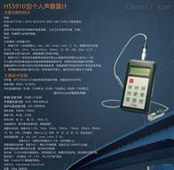 PCLSY-200便携式硫酸盐测定仪