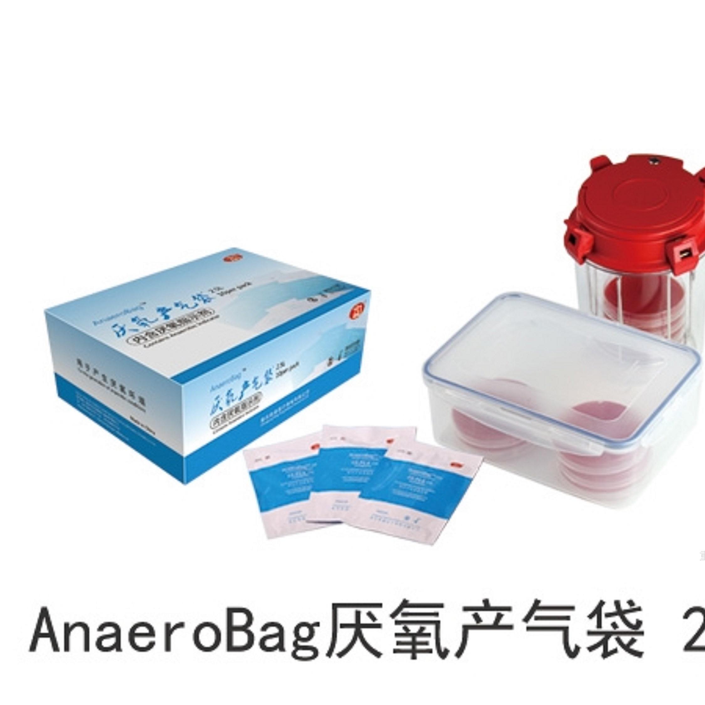 2.5L厌氧产气袋