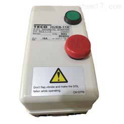 HUEB-11K/380V资讯:TECO/台安按钮式磁力启动器供应