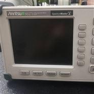 日本安立AnritsuMS2711D手持式频谱分析仪