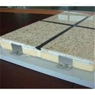 AEPS聚合聚苯板裝飾一體板