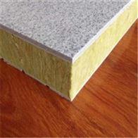 超薄石材保温装饰一体板