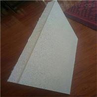 擠塑保溫裝飾一體板