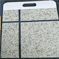 厂家生产硅酸钙保温装饰一体板现货